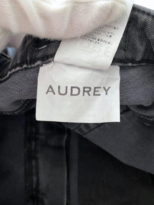 Dolce & Gabbana Dark Gray Jeans Mod. Audrey